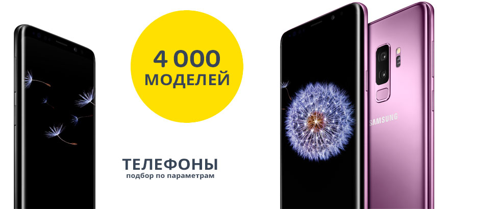 Модели онлайн луховицы работа моделью для девушек в москве